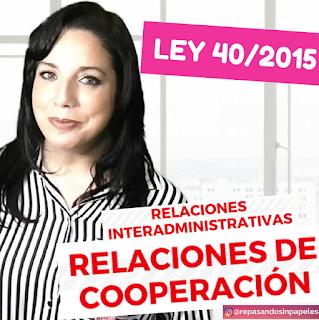 relaciones-interadministrativas-ley-40-2015