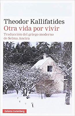 https://www.todostuslibros.com/libros/otra-vida-por-vivir_978-84-17747-15-2