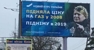 Порошенко використовує антирекламу проти Тимошенко