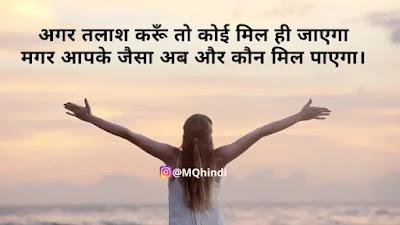 Farewell Shayari In Hindi For Boss