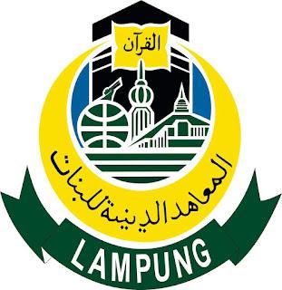 Politeknik Diniyyah Lampung LOGO