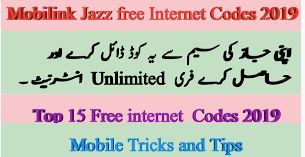 Mobilink free minutes package code 2019