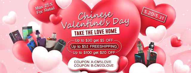 Chinese Valentine's Day Shopping at Joyetech Authorized Online Store