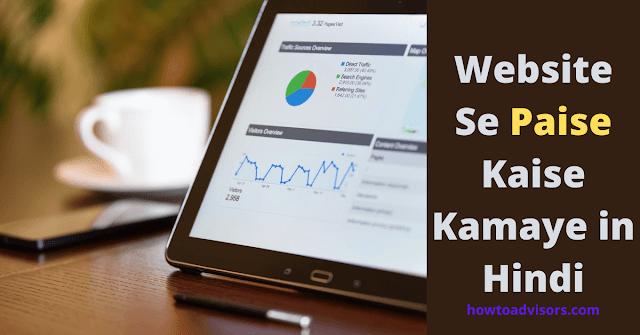 Website Se Paise Kaise Kamaye in Hindi (11 Ways)
