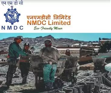 NDMC Recruitment 2021-Executive-Supervisory-Non-Executive Grade