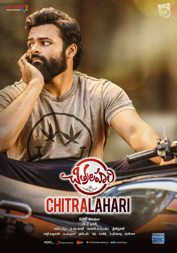Premam (Chitralahari) 2019 Official Hindi Dubbed Trailer 720p HD Download