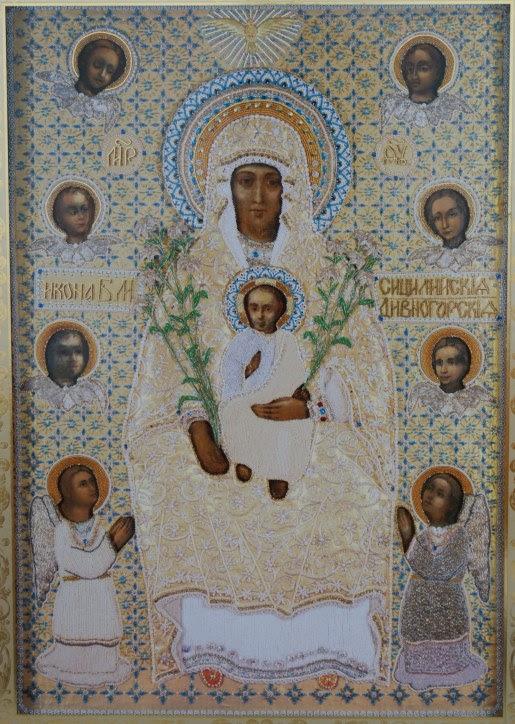 Чудотворная икон Божьей матери Дивногорская (Сицилийская)