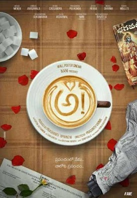 Kajal Aggarwal, Nithya Menen, Regina Cassandra, Eesha Rebba, Srinivas Avasarala in 2018 New Upcoming Tamil movie Awe Poster, release date