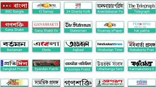 Newspapers from bangladesh