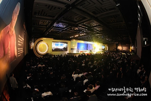 The 2015 Inaugural Sunhak Peace Prize Ceremony