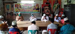 মোংলায় আওয়ামীলীগ এর ৭১ তম প্রতিষ্ঠা বার্ষিকী পালন