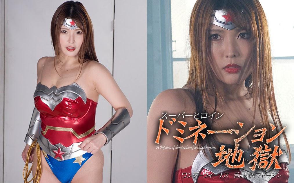 GHMT-73 Superheroine Domination Hell 48 -Monder Venus -Jen Menyakitkan Madojin