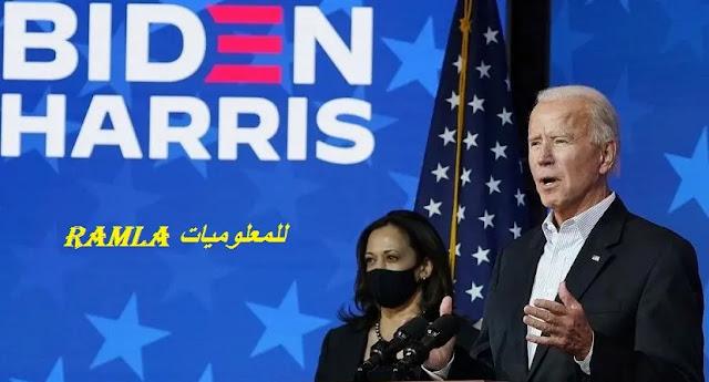 هل أقترب جو بايدن من كرسي رئاسة امريكا
