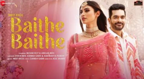 बैठे बैठे Baithe Baithe Lyrics in Hindi - Stebin Ben