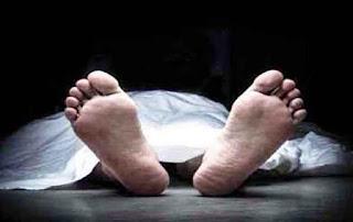 विषैले जन्तु के काटने से किशोरी की मौत | #NayaSabera