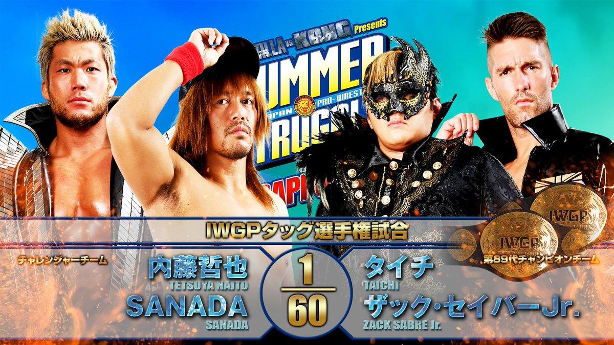 Cobertura: NJPW Summer Struggle In Sapporo 2021 – Day 2 – Predestinados!