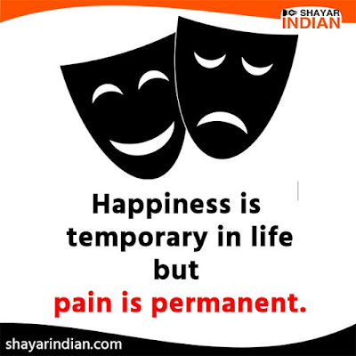 Painful Life Quotes- Ravindra Nagar