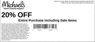 Printable Coupon Codes 2017