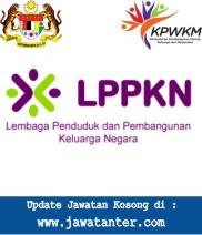 Jawatan Kosong LPPKN (Lembaga Penduduk Dan Pembangunan Keluarga Negara)