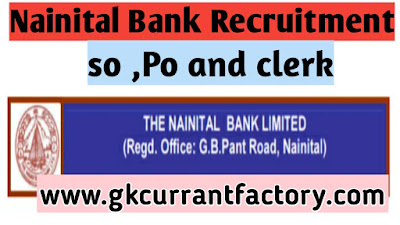 Nainital Bank Recruitment, Nainital Bank jobs