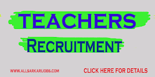 Lecturers Jobs in Madhya Pradesh Public Service Commission