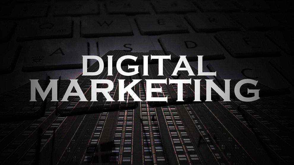 التسويق-الرقمي