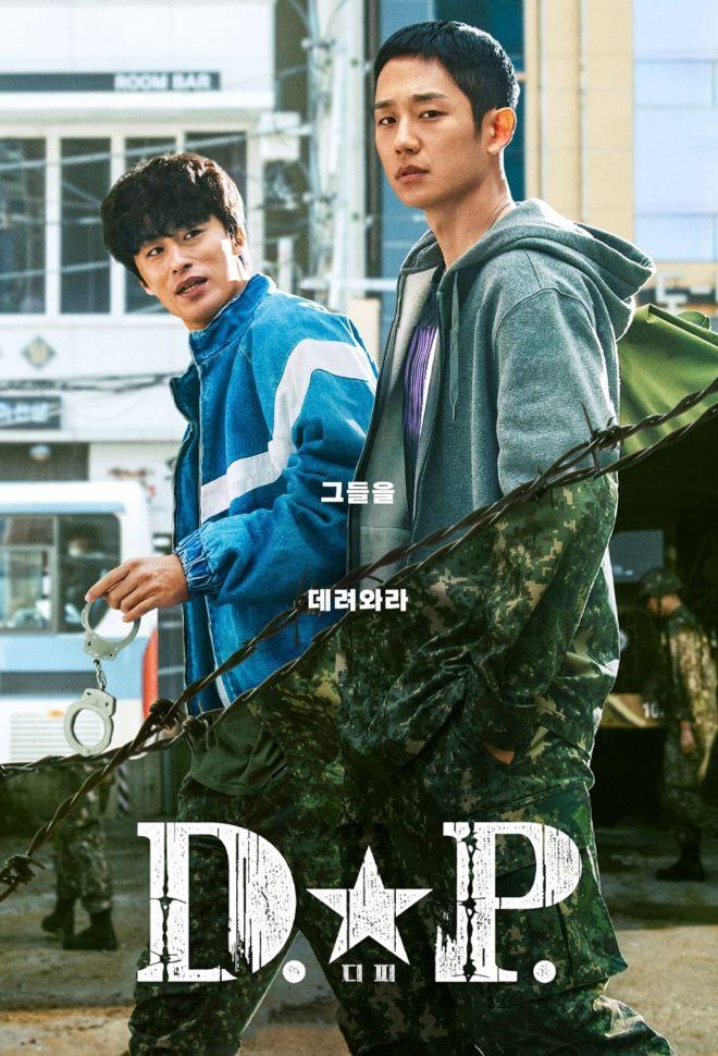 D.P. Poster