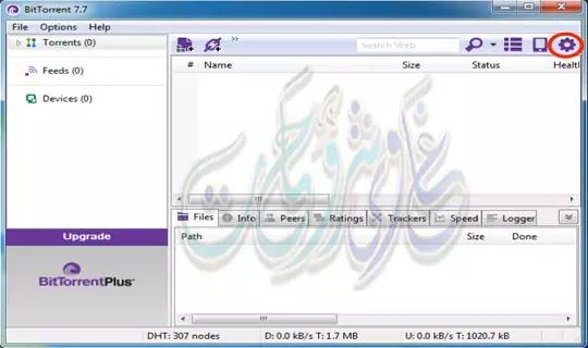 تحميل برنامج BitTorrent Pro 7.10.5 Build 45651 مع مفتاح التفعيل