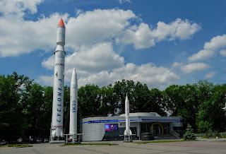 Дніпро. Музей «Парк ракет»