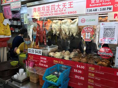 Loy Kee Chicken Rice & Porridge (黎记雞飯粥品), Whampoa Drive Makan Place