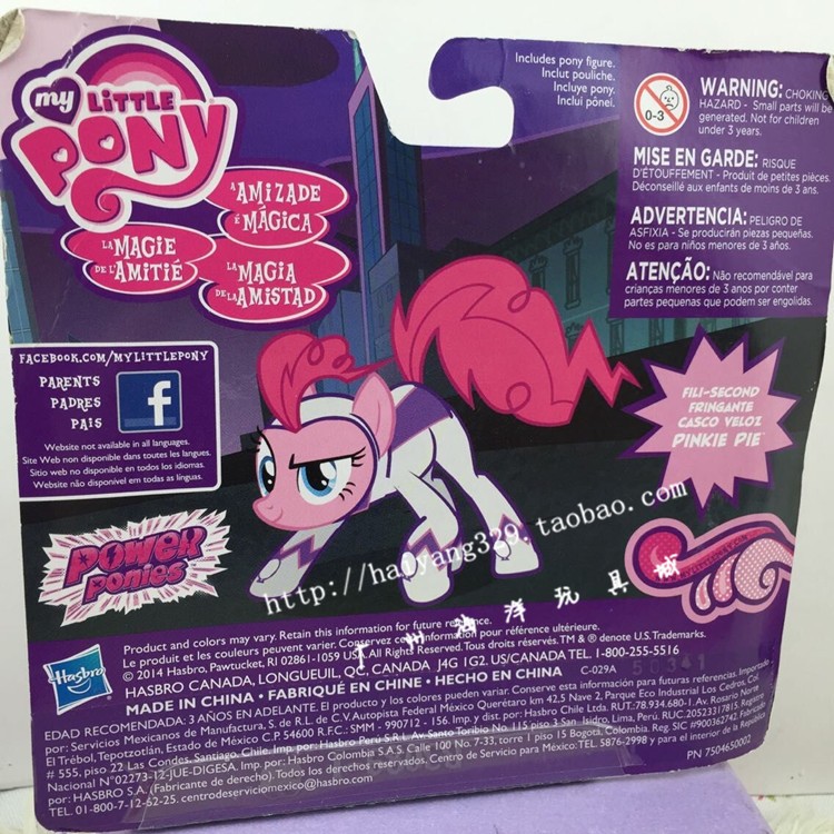 Pinkie Pie Filly Second Power Ponies Brushable