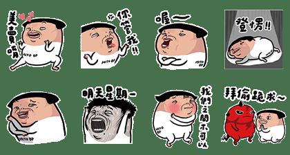 Line6419 HITO本舖 × 某人日常