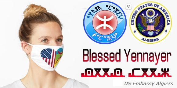 السفارة الامريكية بالجزائر السنة الامازيغية