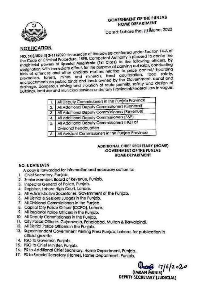 NOTIFICATION REGARDING CONFERRING OF MAGISTERIAL POWERS TO OFFICERS