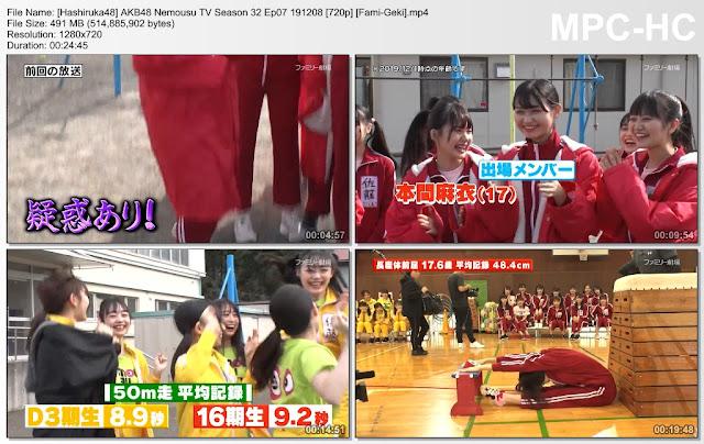 AKB48 Nemousu TV Season 32 Ep07 191208 (Fami-Geki)