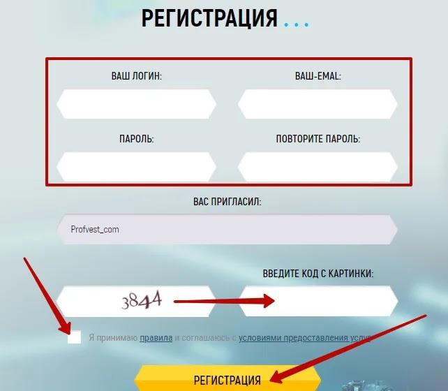 Регистрация в Elmatech 2