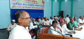 modi-government-seling-national-property-raja-ram