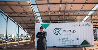 مولدات الطاقة الشمسية نيوم NEOM solar power generators