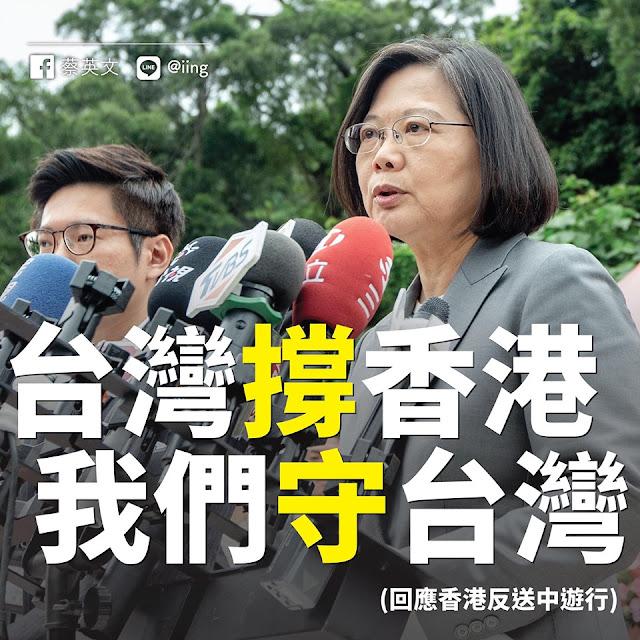 차이잉원 총통의 자유, 민주, 인권을 위한 홍콩 시민의 '중국 송환 반대' 시위를 지지한다고 밝혔다. [차이잉원 페이스북 캡처]