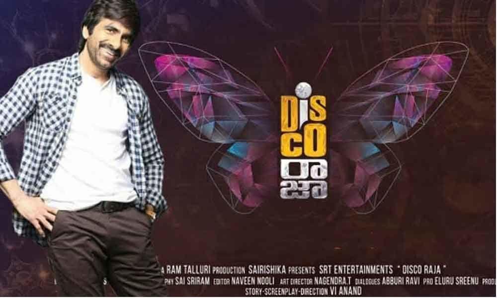 Disco Raja Full Movie Download Leaked By Tamil Rockers and Movierulz | Raviteja