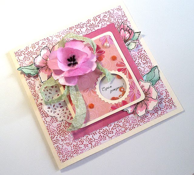 открытки на заказ