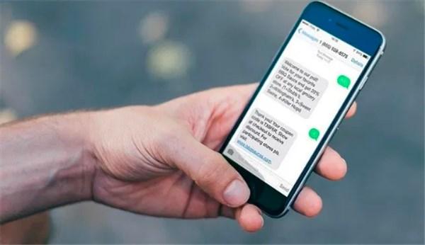 Terima SMS ini Dari Kominfo, Tanda IMEI Ponsel Anda Terdaftar!