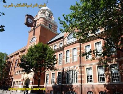 منحة دراسية تقدمها جامعة City في بريطانيا