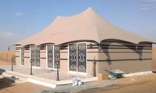 Majlis -tent