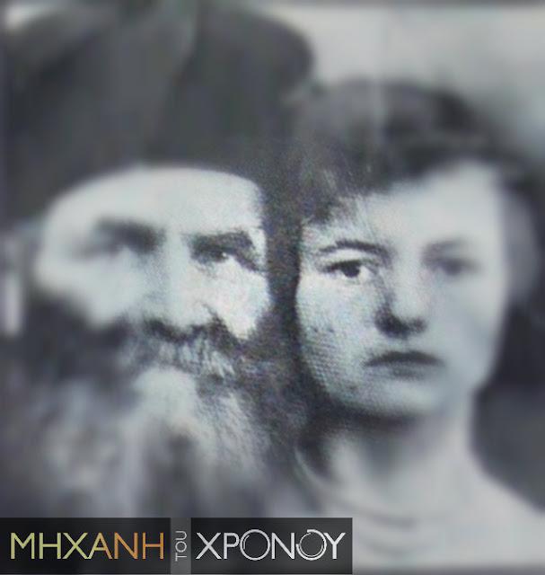 Η υπόθεση που συγκλόνισε το Ναύπλιο το 1950: Παπάς κακοποιούσε σεξουαλικά μια 23χρονη - Η κοπέλα έμεινε έγκυος