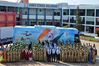 https://www.happytohelptech.in/2019/08/sainik-school-balachhadi-jamnahar.html