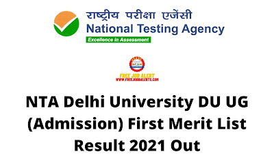 Sarkari Result: NTA Delhi University DU UG (Admission) First Merit List Result 2021 Out