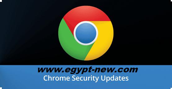 تحديثات أمان Chrome - نقاط الضعف في Google Fixed 4 - التحديث الآن