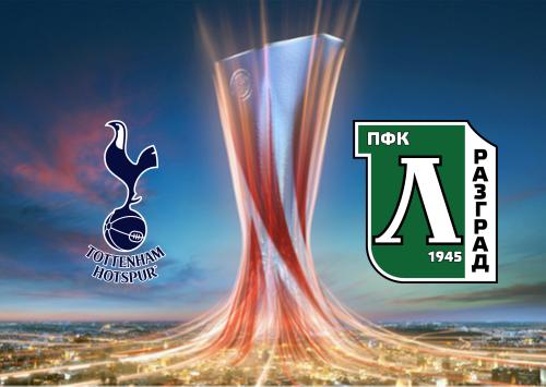 Tottenham Hotspur vs Ludogorets -Highlights 26 November 2020