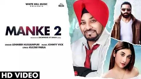 Manke 2 Lyrics in Punjabi | Lehmber Hussainpuri | A1laycris